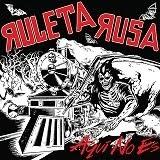 """Ruleta Rusa """"Aqui No Es"""" LP"""