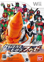 Download Kamen Rider Climax Heroes Fourze