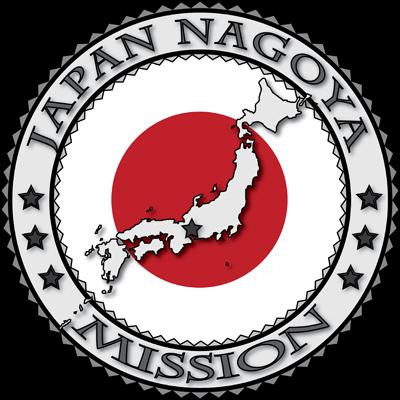 Nagoya Mission