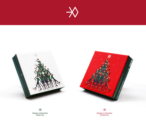 EXO - Winter Special Album- Miracles in December (Chinese Ver.)