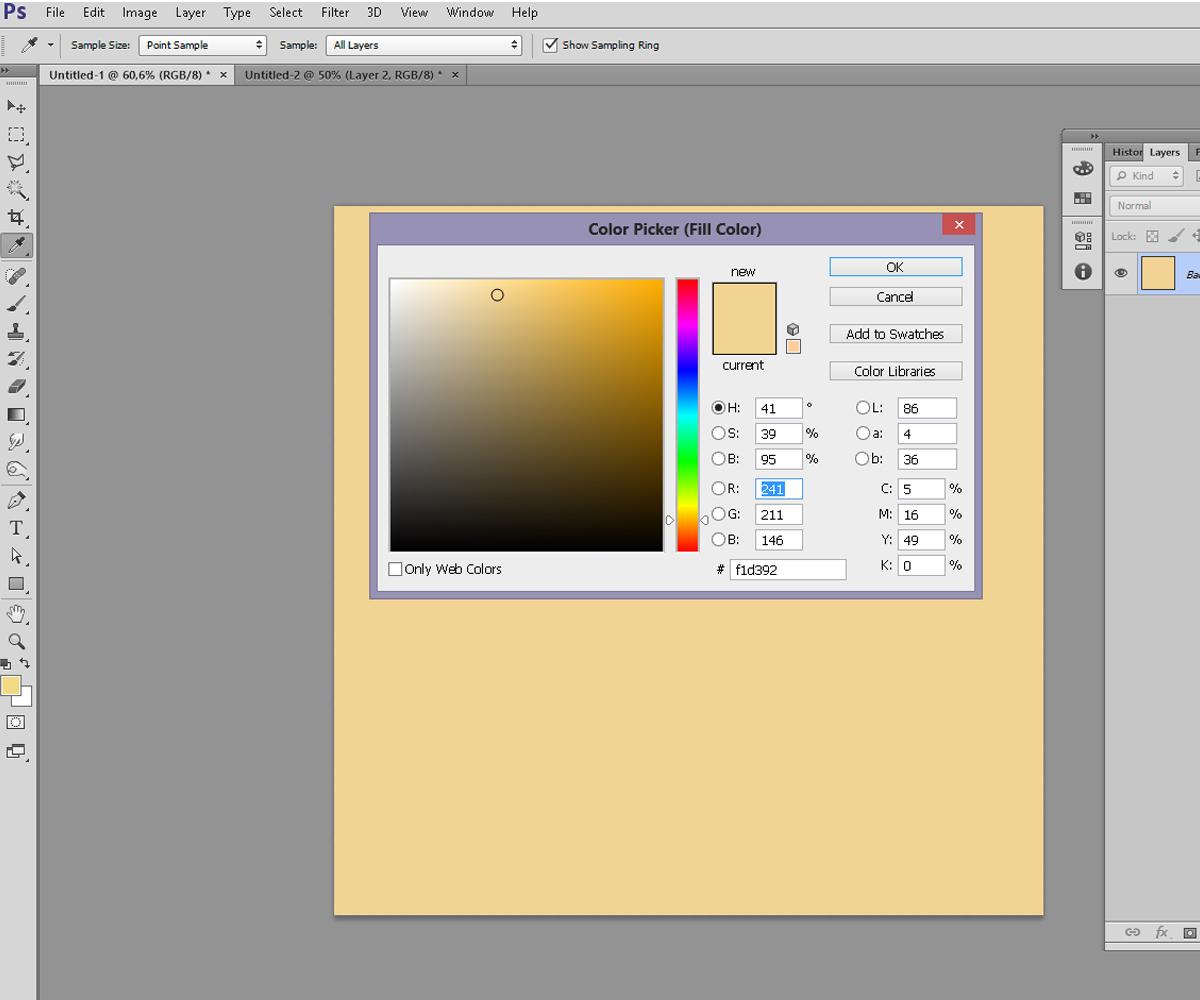 Учебник HTML - Меняем цвет текста и фона 61