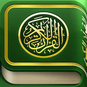 اضغط علي الصورة لدخول مدونة مسلم