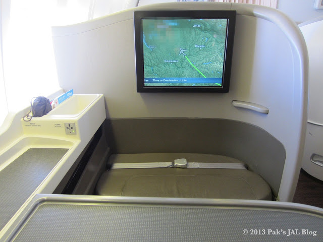 The JAL Suite ottoman doubles as a guest seating