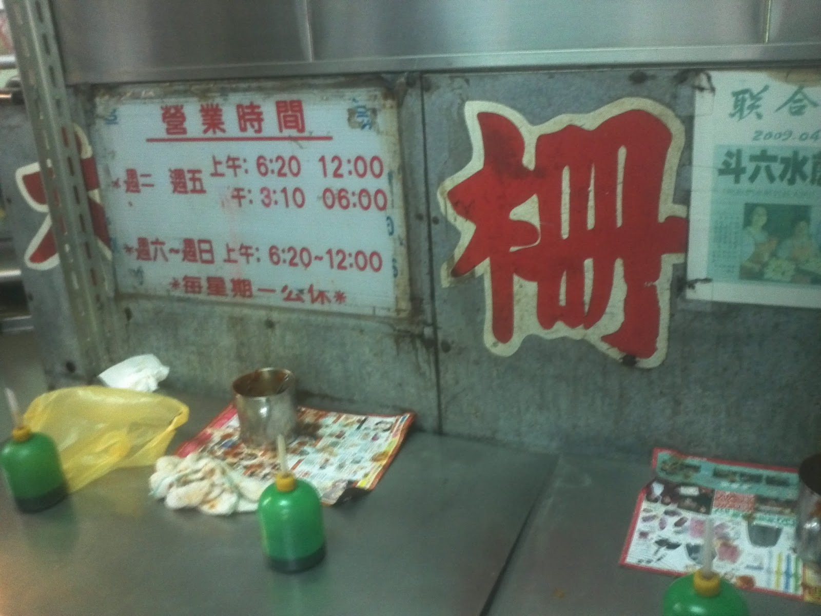 [食記]台北市文山區木柵水煎包一吃就不一樣讓人難忘的口感