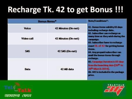 Teletalk-42tk-Recharge-Offer-42Min-Voice-call-42-Min-Video-Call-42-SMS-42MB-data-Free-Instantly!