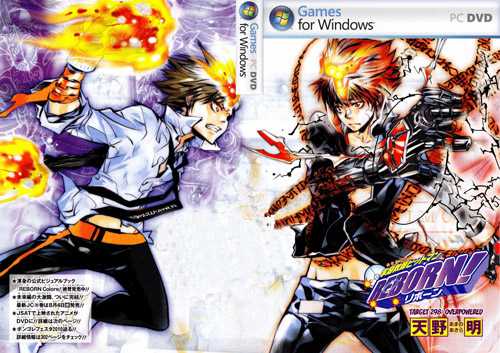 katekyo hitman reborn online game download
