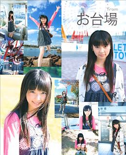AKB48 Shimazaki Haruka 島崎遥香 Paruru ぱるる 02