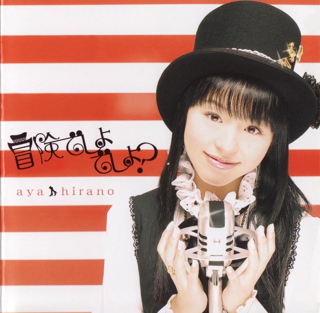 Aya Hirano Haruhi JapansMusicWorl...