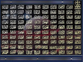 99 Names of Allah (swt)