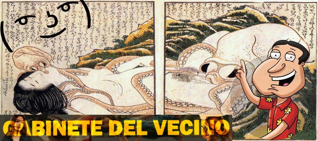 El Vecino ( ͡° ͜ʖ ͡°)