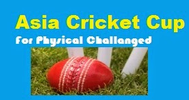 physical challanged cricket cup
