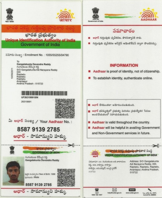 HOW TO DOWNLOAD RATION CARD ONLINE 2015 - YouTube