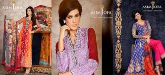 Latest Lawn Dresses in Pakistan 2014-15 - She-Styles