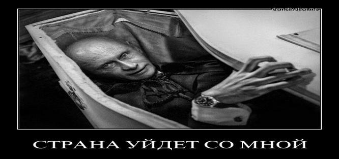 Цены на нефть могут упасть до $25 за баррель, - вице-премьер РФ - Цензор.НЕТ 2096