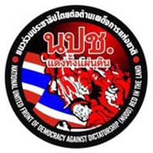 Red Shirt Movement (Thailand), ongoing