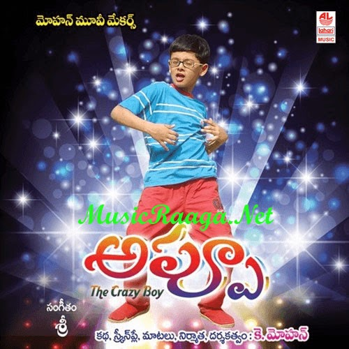 Appu The Crazy Boy Telugu Mp3 Songs Download