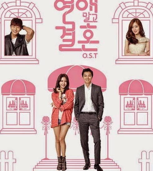 marriage not dating korean drama summary Marriage contract contents 1 marriage contract ost synopsis he needs a family member for the surgery and decides to get one through a contract marriage as.