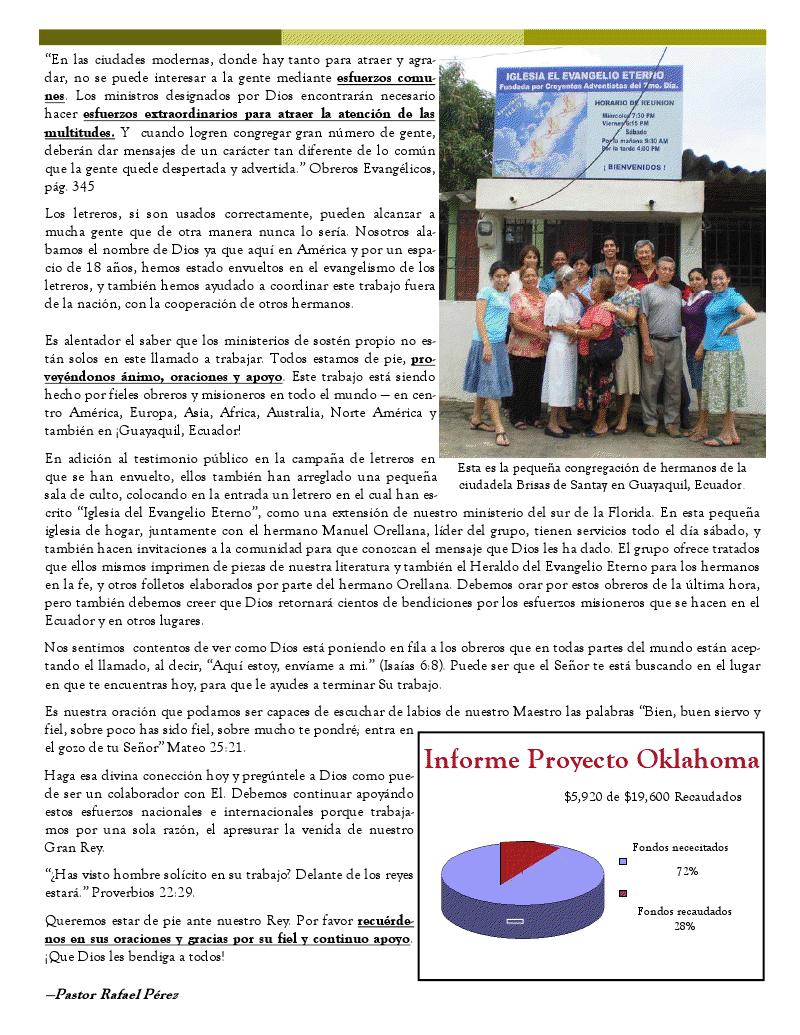 Ultima advertencia trabajo misionero en el ecuador for Ministerio del interior pagina oficial