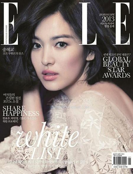 Song Hye Kyo Elle Magazine
