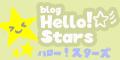 Hello Stars Project