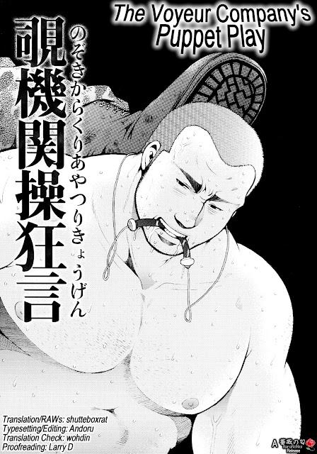Tsukasa Matsuzaki - The Voyeur Company's Puppet Play, Yaoi, Bara