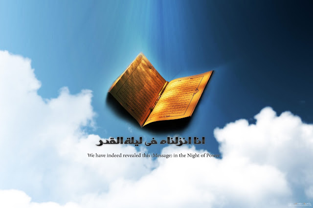 Laylat Al Qadr 2013