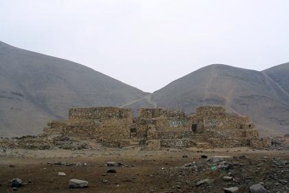 В Перу обнаружен пятитысячелетний храм
