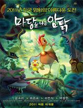 Leafie: Una gallina en la selva (2011) [Latino]