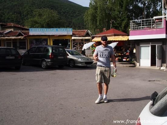 ブルガリア旅行、ブルガリア観光、ブルガリアのパン