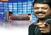 Oru Varthai Oru Latcham Vijay TV today Episode