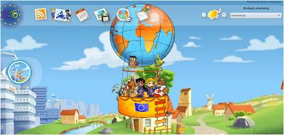 Η γωνιά του παιδιού-ιστοσελίδες για παιδι