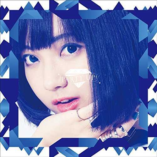 [MUSIC] 佐々木萌 – PARTY UP!/Sasaki Moe – PARTY UP! (2014.10.22 /MP3/RAR)