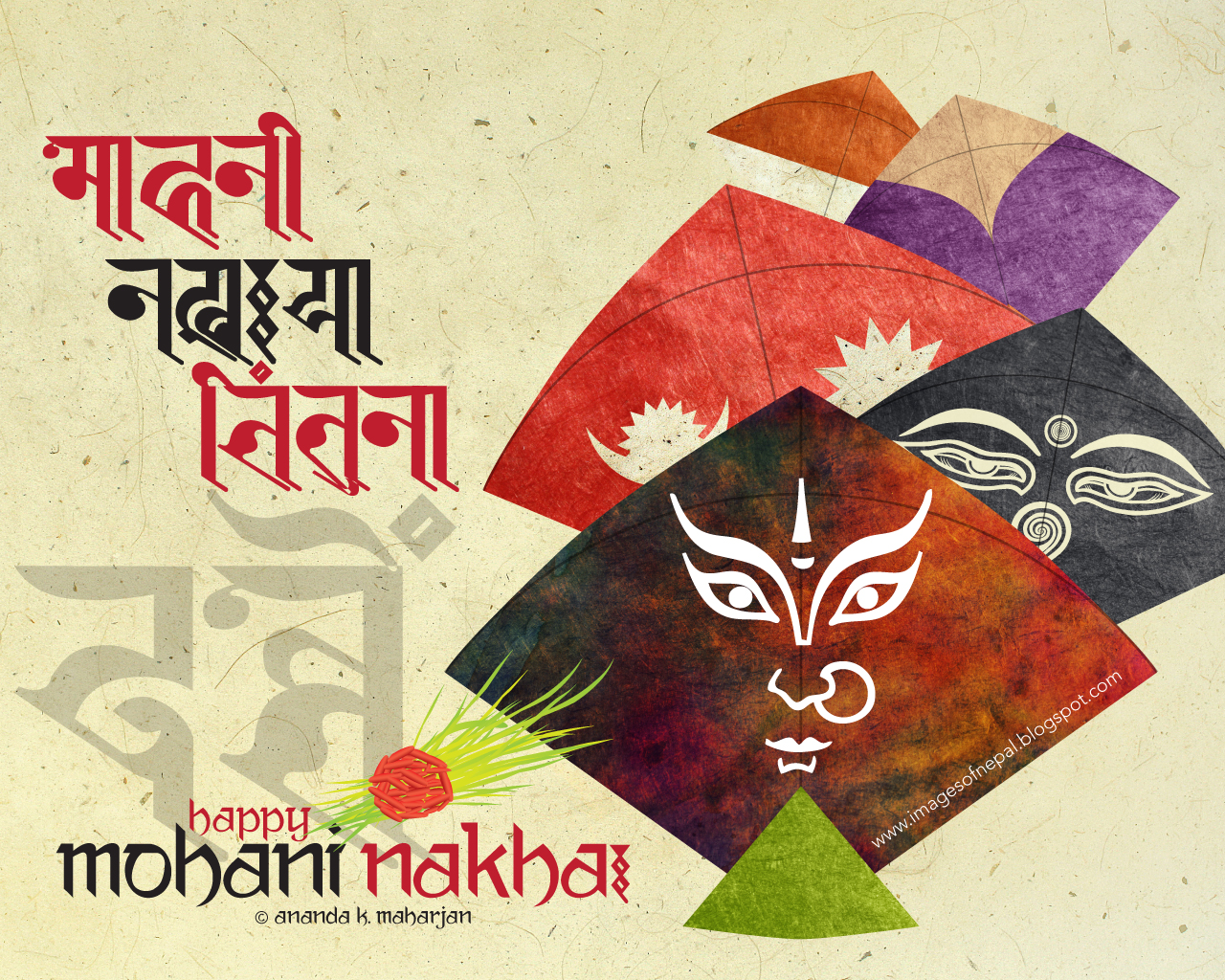 Dashain card 2069 olivero images of nepal dashain greeting cards wallpapers 2011 m4hsunfo