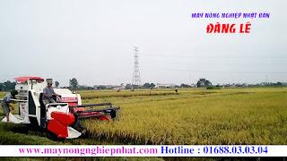giá thanh lý mua bán Máy gặt cũ phụ tùng kubota thái lan nhật bản đã qua sử dụng ở bắc Giang
