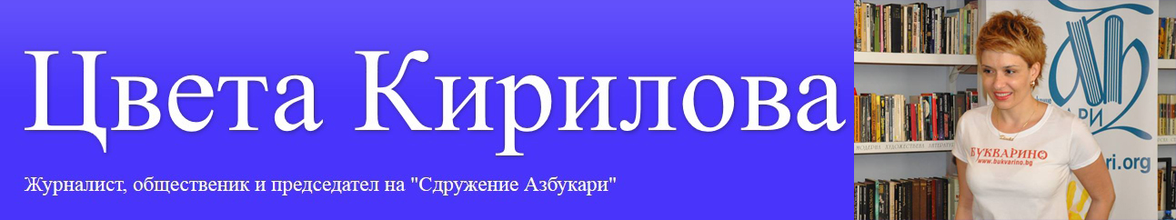 Цвета Кирилова