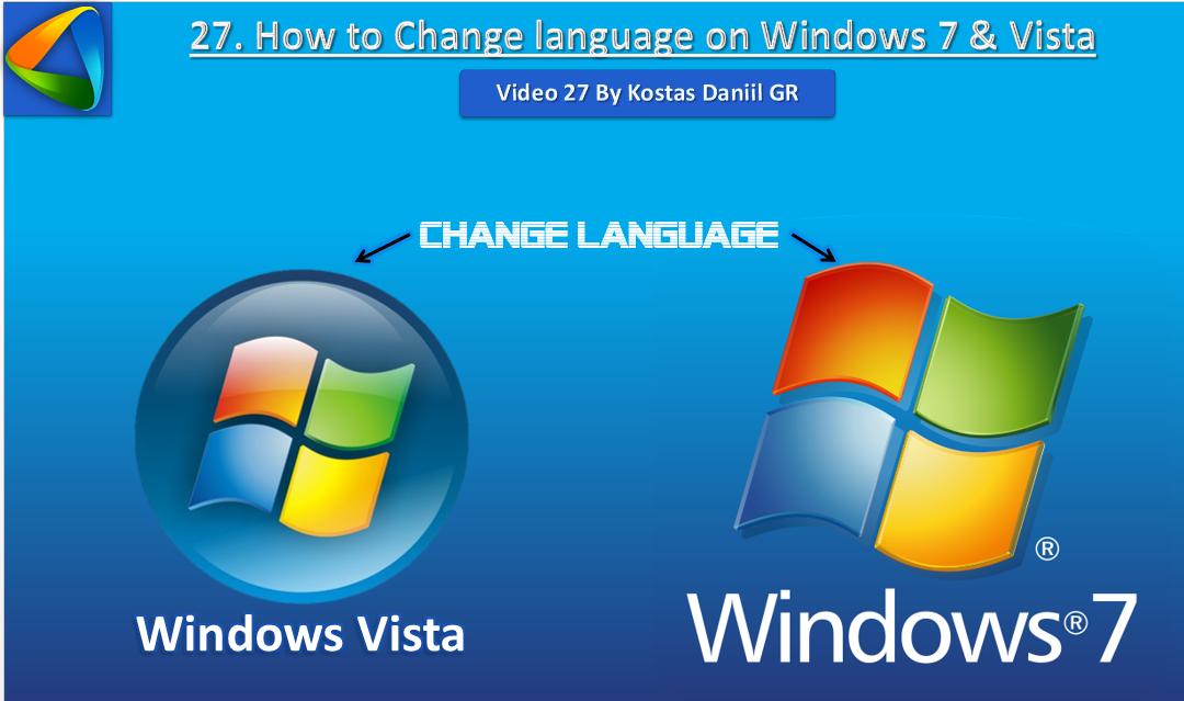 how do i upgrade vista to windows 7 for free