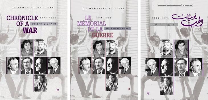 Le Mémorial de la Guerre