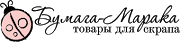 Чипборды