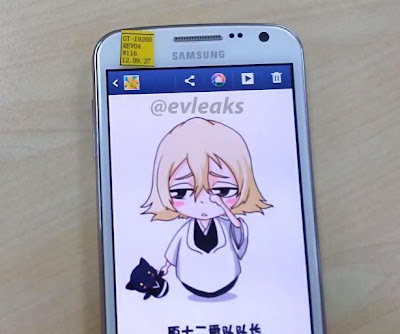 Samsung Galaxy Premier GT-I9260 Images Leaked
