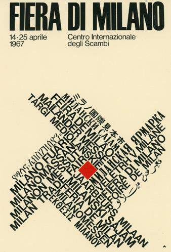 Il focolare radio tv gioved 20 aprile 1967 for Fiera milano aprile