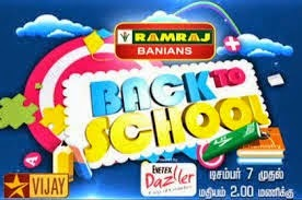 Back To School 21-12-2014 Vijay Tv 21th December 2014 Episode 02 Full Show Program Watch Online