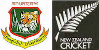 Bangladesh vs New Zealand 2013 Schedule, BD vs NZ Fixtures 2013,