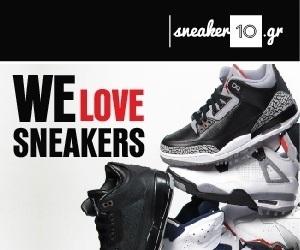 sneaker10