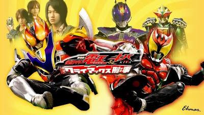 Kamen Rider Den-O X Kamen Rider Kiva : Climax Deka [Subtitle Indonesia]