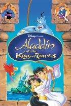 O Αλαντίν και ο Βασιλιάς των Κλεφτών (1996)