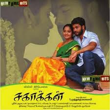 Sagakkal (2011) - Tamil Movie