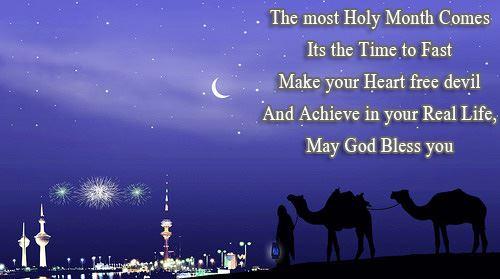 Beautiful Ramadan Greeting Picture
