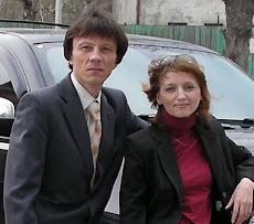 Владимир и Людмила Казанцевы