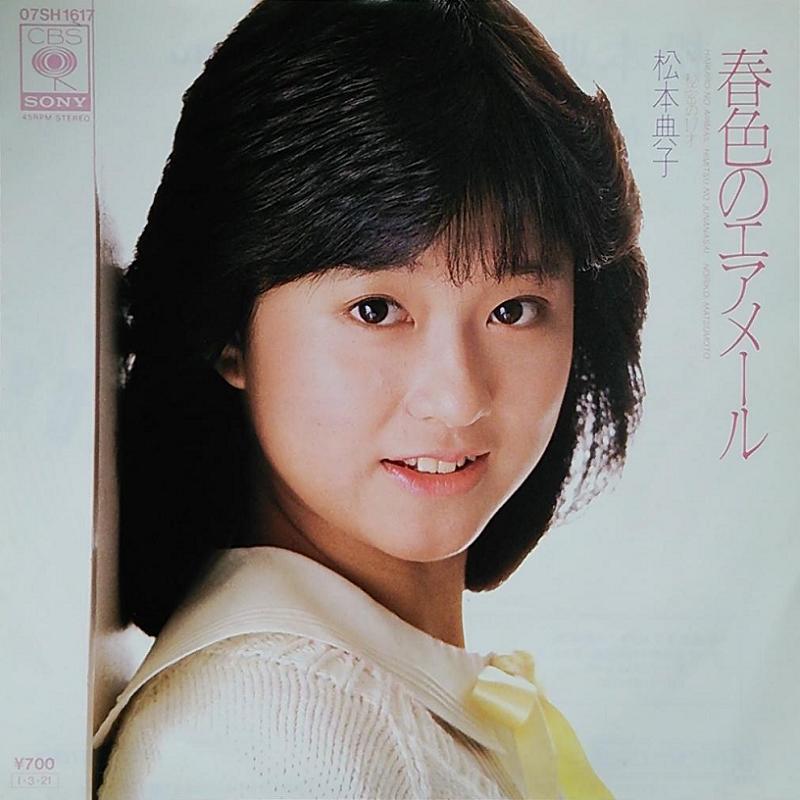松本典子の画像 p1_38