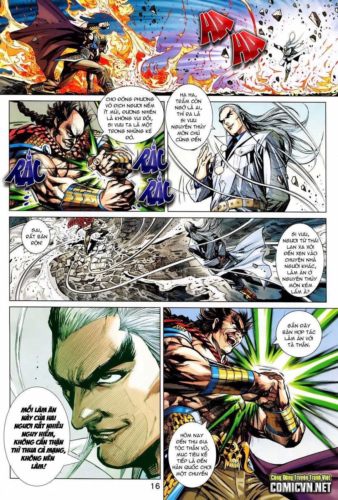 Tân Tác Long Hổ Môn trang 16